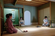 japanese tea ceremony1